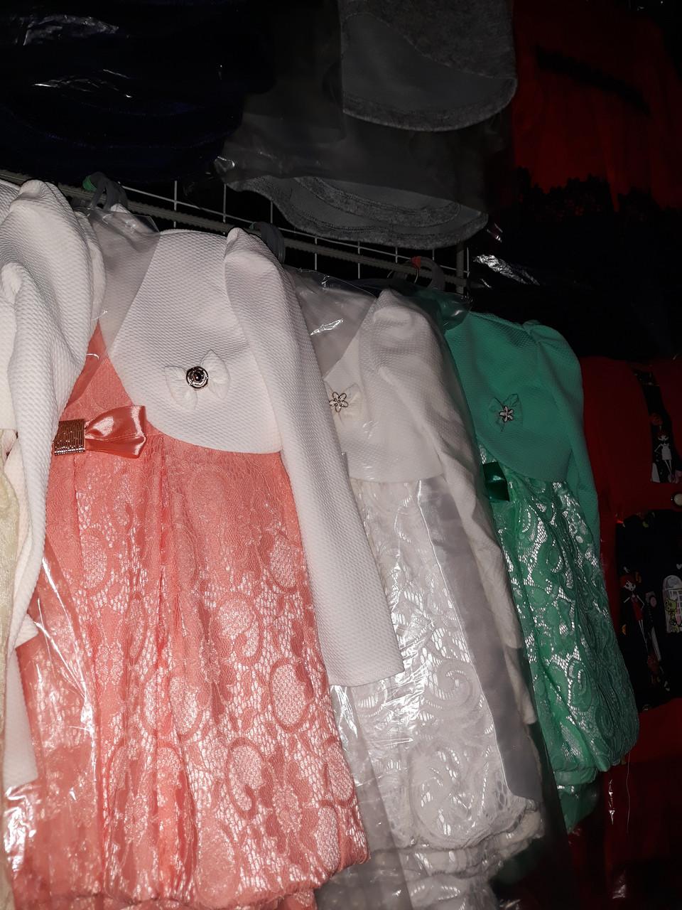 Детские платья с болеро от производителя гипюрчик - Оптово-розничный магазин