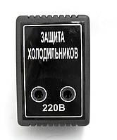Реле напряжения для защиты холодильника Digi COP 10А (Харьков), фото 1