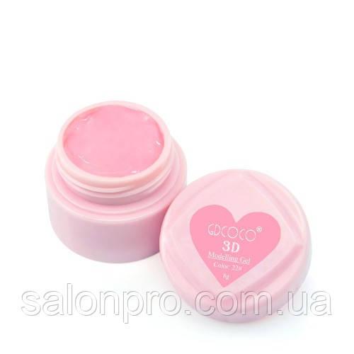 3D Modelling Gel GD COCO № 22 (очень яркий-розовый) - гель-пластилин, 8 г