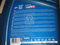 Масло моторное LUXЕ HIT SAE 10W-40 SL/CF (Канистра 4л) 121, ABHZX