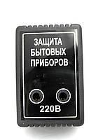 Реле напряжения Digi COP - 10A Защита бытовых приборов (Харьков), фото 1