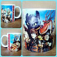 Кружка чашка Как приручить дракона How to Train Your Dragon