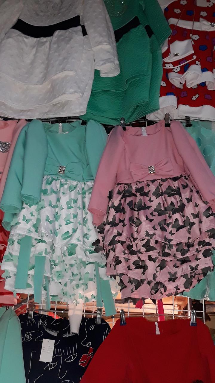 Детские платья от производителя - Оптово-розничный магазин