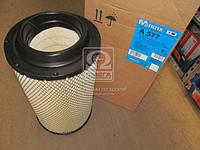 Фильтр воздушный ATLAS, BOMAG, DEUTZ (производство M-Filter) (арт. A577), ADHZX