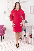 Платье женское. Размер 46-54