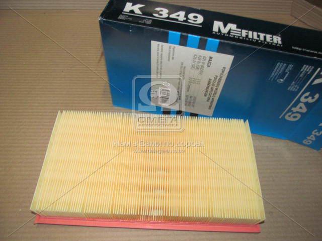 Фильтр воздушный MAZDA 626 2.0D (производство M-filter) (арт. K349), rqz1