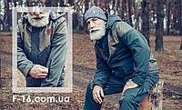 Костюм для рыбалки и охоты до -12* Сварог Изумрудный
