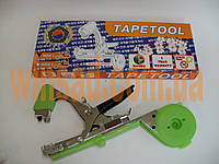 Степлер для подвязки винограда.Tapetool. Корея. Усиленный.