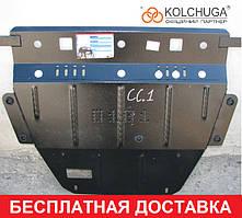 Защита двигателя Citroen С4 Picasso \ Grand Picasso (2006-2013) Кольчуга
