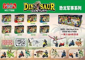 Конструктор YG 77008 Мир Юрского периода Dinosaur century (аналог Lego Jurassic World) 8 видов