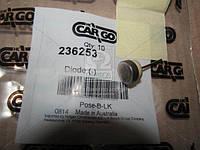 Диод (-) (Производство CARGO) 236253