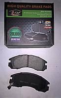 Тормозные колодки передние  Mitsubishi Outlander, Outlander XL, Pajero Sport (MR977238, MB928049)