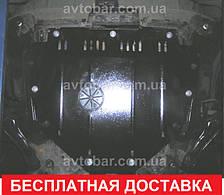 Защита двигателя Honda CR-V (2006-2013) Кольчуга