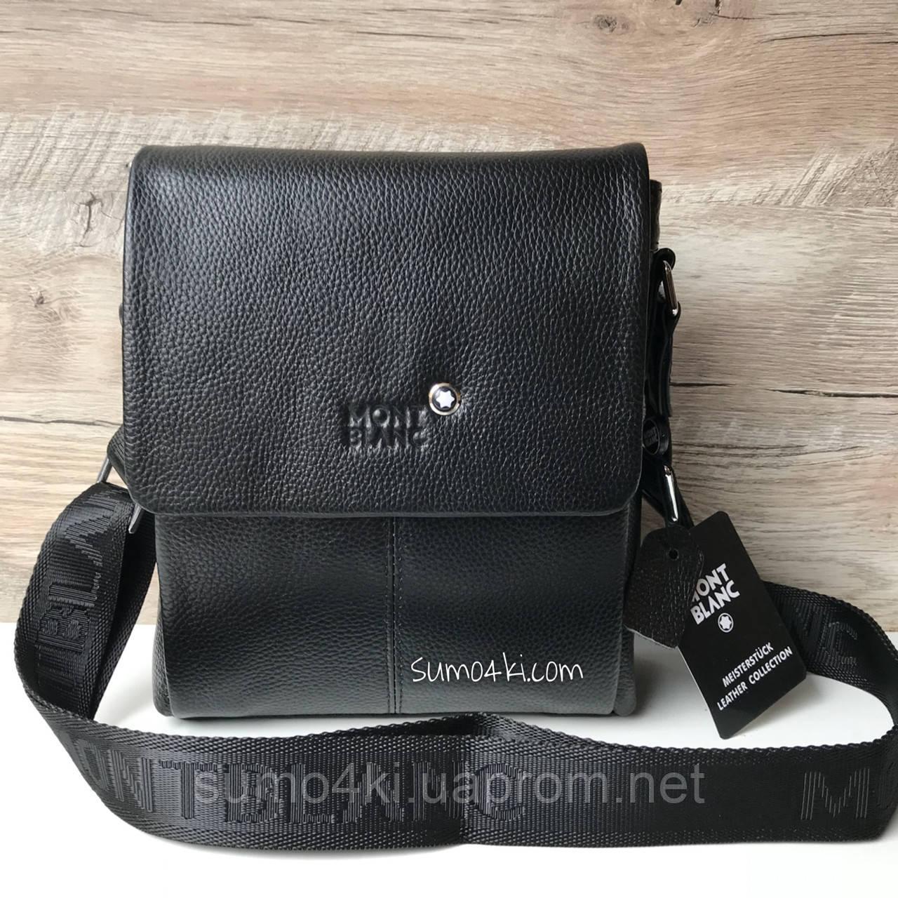 d235d35bde13 Мужская кожаная сумка через плечо Mont Blanc - Интернет-магазин «Галерея  Сумок» в