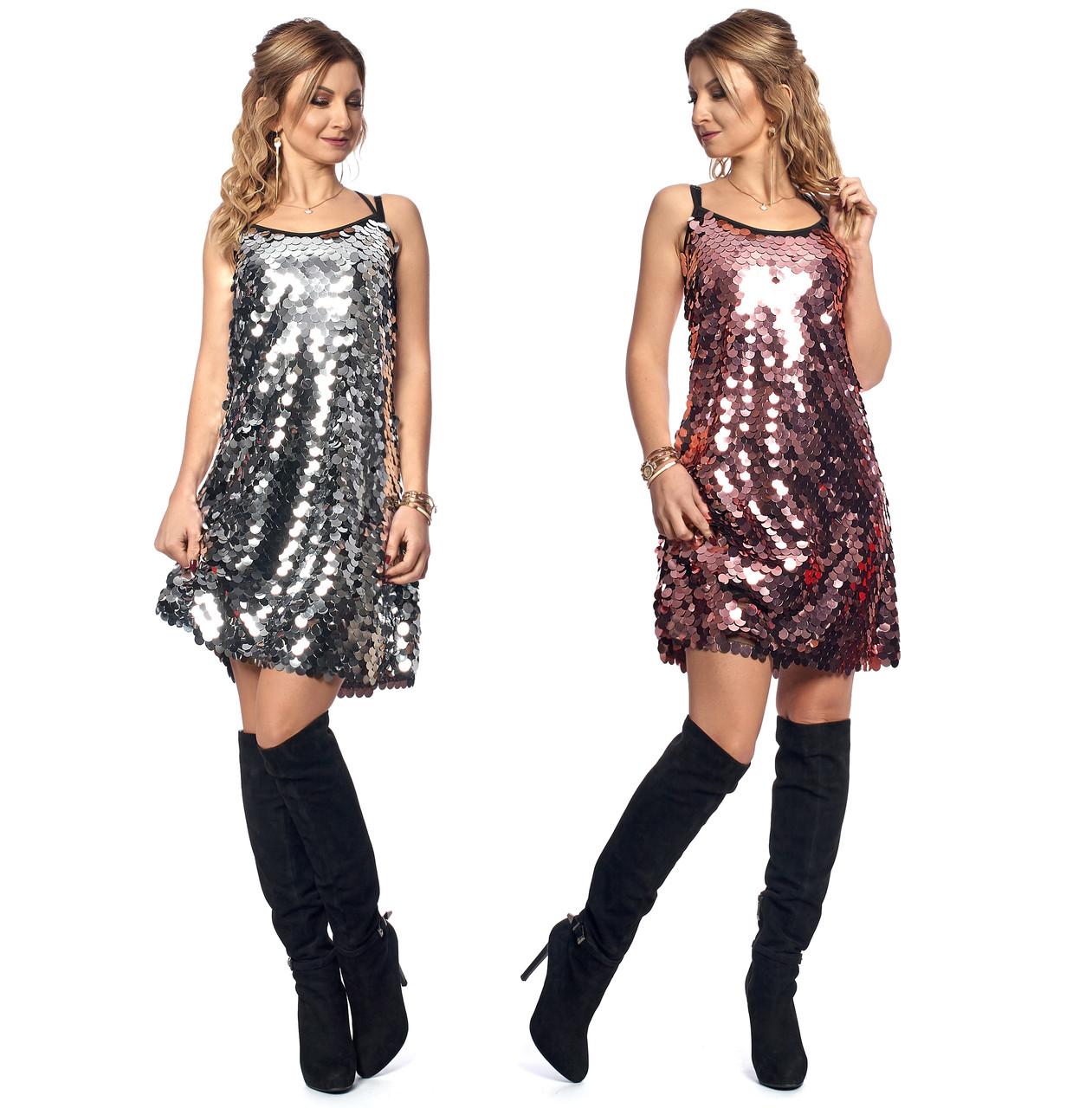 Платье-трапеция на бретелях с крупными пайетками - Интернет-магазин