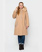 Зимнее женское пальто с вышивкой и песцом на капюшоне 48-60р