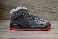 Мужские зимние кроссовки в стиле Nike Air Force 1 High с мехом (40, 41, 42, 43, 44, 45 размеры)