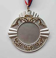 Медаль металева. Колір:платина. Діаметр:70 мм.
