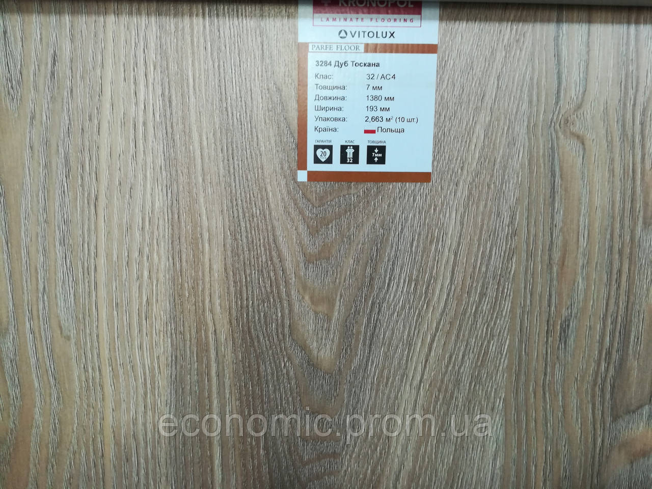 Ламинат  Kronopol Parfe Floor 7/32 Дуб Тоскана - Economic.com.ua в Харькове
