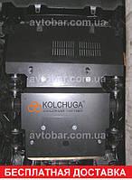 Защита двигателя Lexus GX 470 (2003-2009) объем-4,7
