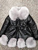 Черная демисезонная стильная детская куртка с мехом (Китай)