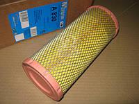 Фильтр воздушный KUBOTA R, U-Serie (производство M-Filter) (арт. A830), rqc1