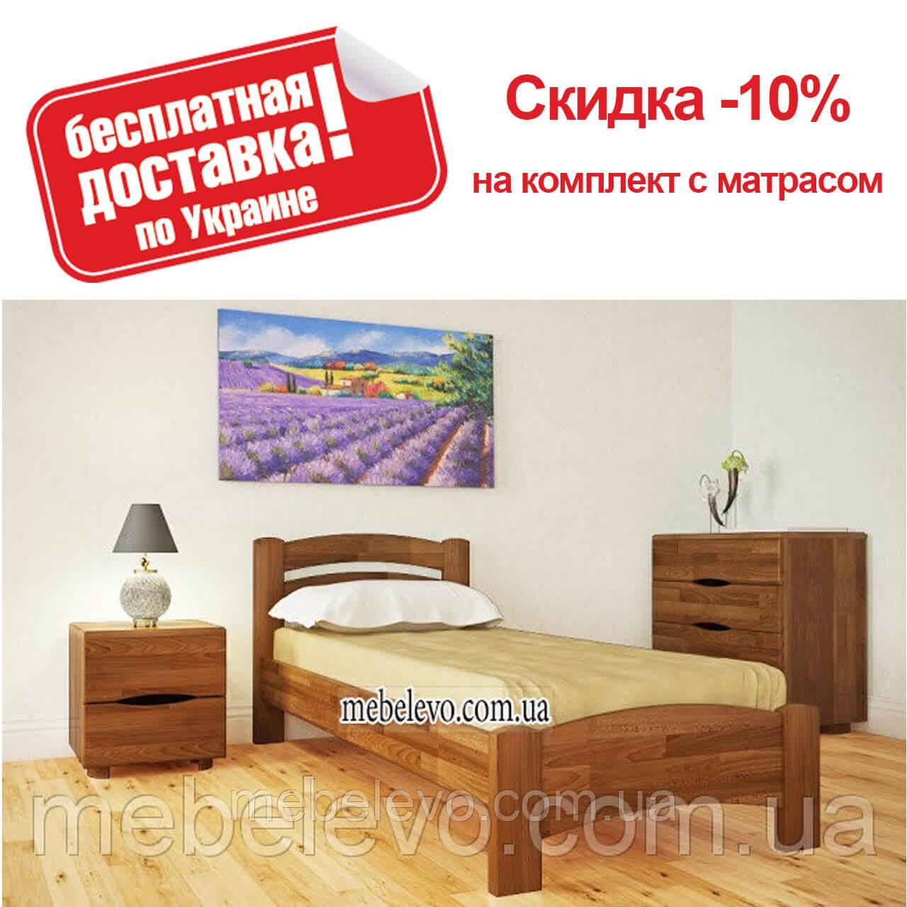 Кровать односпальная Милана люкс 90 Олимп