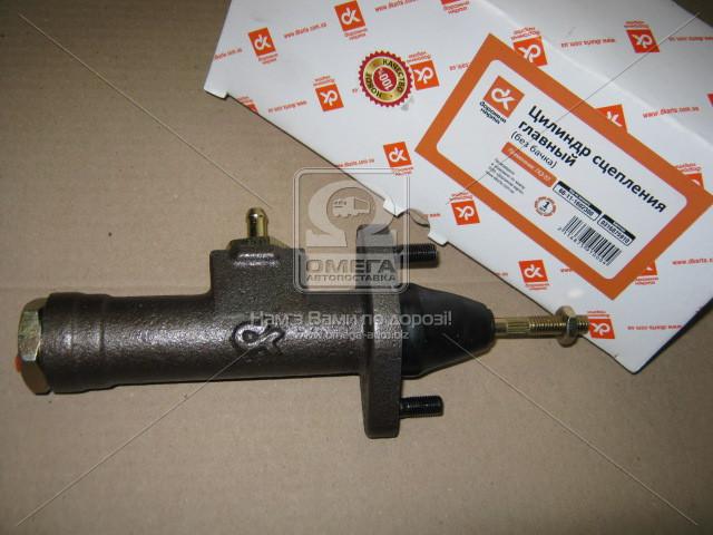 Цилиндр сцепления главный ГАЗ 53 без бачка  66-11-1602300 - АВТОКОМПОНЕНТ в Мелитополе