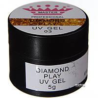 Гель для дизайна ногтей Master Professional DIAMOND PLAY MP-4010-03