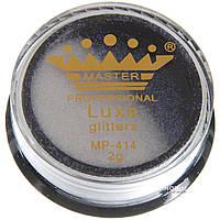 "Блестки для декора ""LUXE GLITTERS"" 2 гр, Master Professional (MP-414) №03"