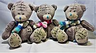 Плюшевый Мишка Тедди 11 см.