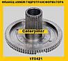 Фланец ASSEM (82 зубов) гидротрансформатора (Caterpillar)(Катерпиллер)1T0421