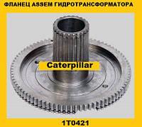 Фланец ASSEM (82 зубов) гидротрансформатора (Caterpillar)(Катерпиллер)1T0421, фото 1