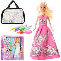 Кукла с раскрасками Fashion Desinger
