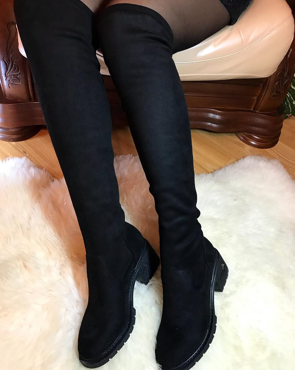 Женские ботфорты чулок на каблуке 36 размер