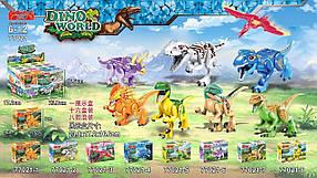 Набор динозавров  77021 8 видов каждый в своей коробочке