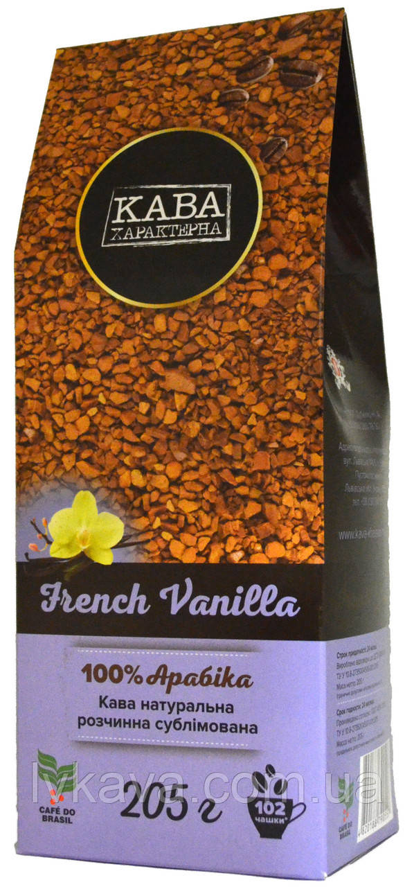 Кофе растворимый French Vanilla  Кава Характерна , 205  гр
