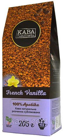 Кофе растворимый French Vanilla  Кава Характерна , 205  гр, фото 2