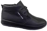 Мужские ботинки зимние кожаные, мужская обувь зимняя от производителя АН11