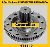 Фланець гідротрансформатора (Caterpillar)(Катерпіллер)1T1349, фото 1