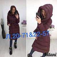Женское теплое пальто с капюшономразмер 50-52 Марсала Бордо