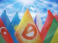 Флаги стран мира в Киеве
