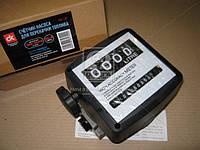 Счетчик насоса для перекачки топлива  FM-120