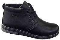 Мужские ботинки зимние кожаные, мужская обувь зимняя от производителя АН12