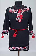 Платье туника  женское  с вышивкой