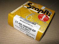 Кольца поршневые 93,0 М/К ГАЗ 2410,3302 -Р1 (производство СТАПРИ) (арт. СТ-402-1000100-БР), ADHZX
