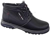 Мужские ботинки зимние кожаные, мужская обувь зимняя от производителя АН13
