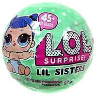 ЛОЛ Сюрприз! Младшие Сестрички Ассорти из серии 2 LOL Surprise! Lil Sisters Assorted Series 2