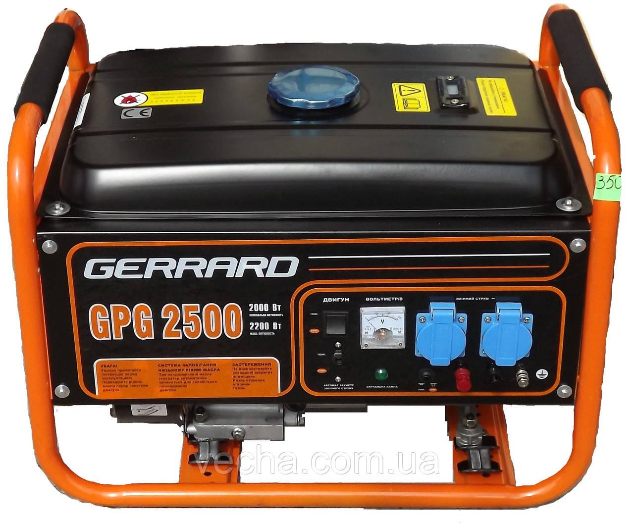 """Бензогенератор Gerrard (жерард) GPG 2500/2.05-2.25 кВт (ручной старт, мал. вес)  - Интернет-магазин """"Барабашово"""" в Черкассах"""