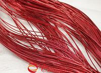 Шнур красный декоративный круглый люрекс (100м) , 2мм диаметр